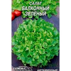 """СЕМЕНА САЛАТ """"БАЛКОННЫЙ ЗЕЛЕНЫЙ"""", 0,5 Г"""