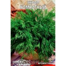"""Купить СЕМЕНА УКРОП """"КОМНАТНЫЙ"""", 2 Г"""