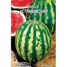 """СЕМЕНА АРБУЗ """"АСТРАХАНСКИЙ""""/, 3 Г"""