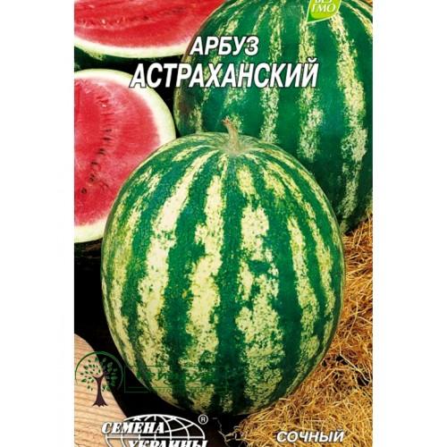 """Купить СЕМЕНА АРБУЗ """"АСТРАХАНСКИЙ""""/, 3 Г"""
