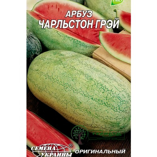 "СЕМЕНА АРБУЗ ""ЧАРЛЬСТОН ГРЭЙ""/, 1 Г"