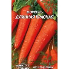 """Купить СЕМЕНА МОРКОВЬ """"ДЛИННАЯ КРАСНАЯ""""/, 2 Г"""