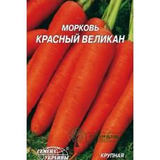 """СЕМЕНА МОРКОВЬ """"КРАСНЫЙ ВЕЛИКАН"""", 2 Г"""