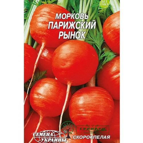 """СЕМЕНА МОРКОВЬ """"ПАРИЖСКИЙ РЫНОК"""", 2 Г"""