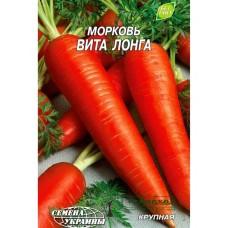 """СЕМЕНА МОРКОВЬ """"ВИТА ЛОНГА"""", 2 Г"""