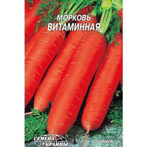 """Купить СЕМЕНА МОРКОВЬ """"ВИТАМИННАЯ"""", 2 Г"""