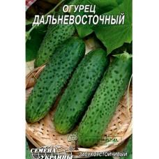 """Купить СЕМЕНА ОГУРЕЦ """"ДАЛЬНЕВОСТОЧНЫЙ""""/, 1 Г"""