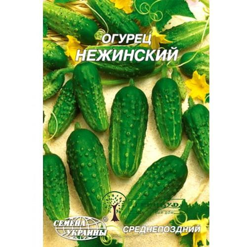 """СЕМЕНА ОГУРЕЦ """"НЕЖИНСКИЙ"""", 1 Г"""