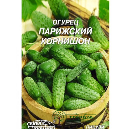 "Купить СЕМЕНА ОГУРЕЦ ""ПАРИЖСКИЙ КОРНИШОН"", 1 Г"