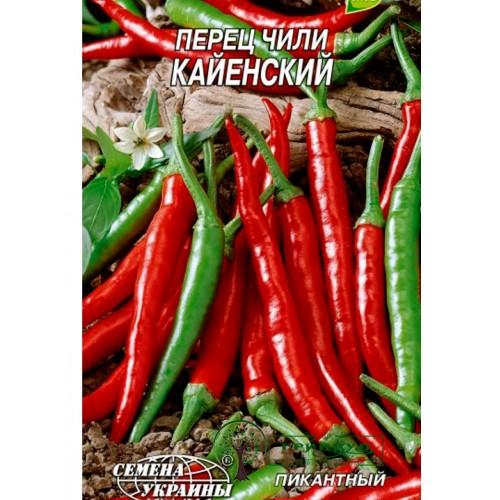 "СЕМЕНА ПЕРЕЦ ОСТРЫЙ ЧИЛИ ""КАЙЕНСКИЙ"", 0,3 Г"