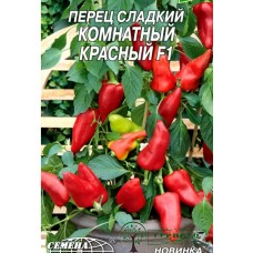 "СЕМЕНА ПЕРЕЦ ""КОМНАТНЫЙ КРАСНЫЙ F1"", 10 ШТ."