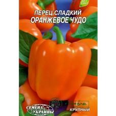 """СЕМЕНА ПЕРЕЦ СЛАДКИЙ """"ОРАНЖЕВОЕ ЧУДО""""/, 0,3 Г"""