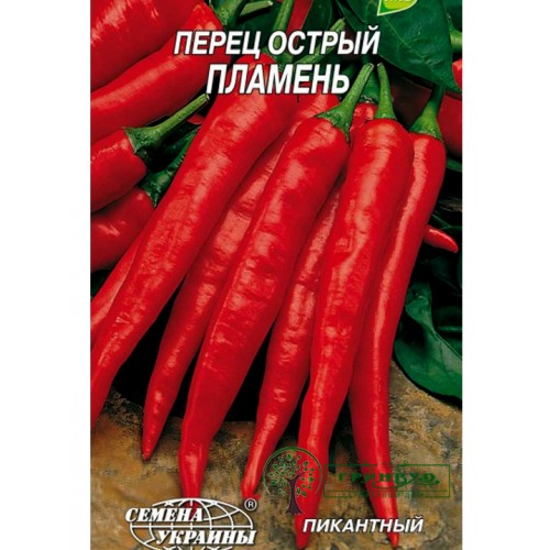 "СЕМЕНА ПЕРЕЦ ОСТРЫЙ ""ПЛАМЕНЬ""/, 0,3 Г"