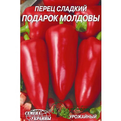 """Купить СЕМЕНА ПЕРЕЦ СЛАДКИЙ """"ПОДАРОК МОЛДОВЫ""""/, 0,3 Г"""