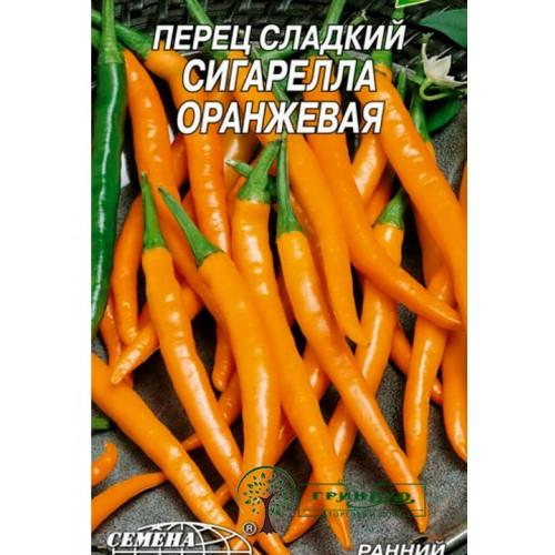 "СЕМЕНА ПЕРЕЦ СЛАДКИЙ ""СИГАРЕЛЛА ОРАНЖЕВАЯ"", 0,3 Г"
