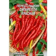 """СЕМЕНА ПЕРЕЦ СЛАДКИЙ """"СИГАРЕЛЛА КРАСНАЯ"""", 0,3 Г"""