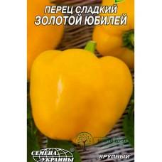 """СЕМЕНА ПЕРЕЦ СЛАДКИЙ """"ЗОЛОТОЙ ЮБИЛЕЙ""""/, 0,3 Г"""