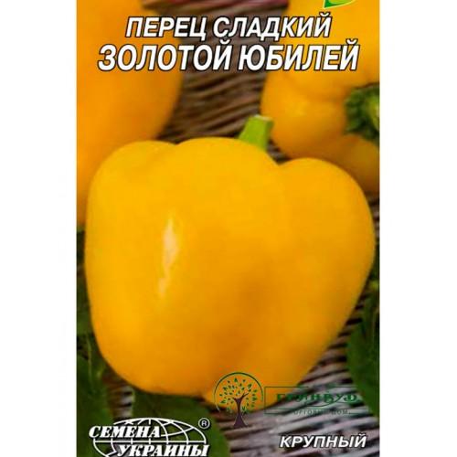 """Купить СЕМЕНА ПЕРЕЦ СЛАДКИЙ """"ЗОЛОТОЙ ЮБИЛЕЙ""""/, 0,3 Г"""