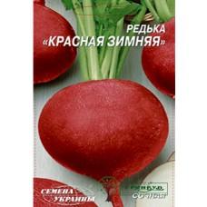 """СЕМЕНА РЕДЬКА """"КРАСНАЯ ЗИМНЯЯ"""", 3 Г"""