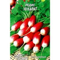 """СЕМЕНА РЕДИС """"18 КАРАТ"""", 3 Г"""