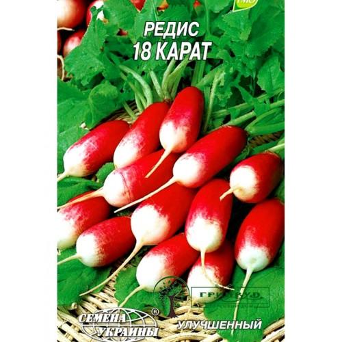 """Купить СЕМЕНА РЕДИС """"18 КАРАТ"""", 3 Г"""
