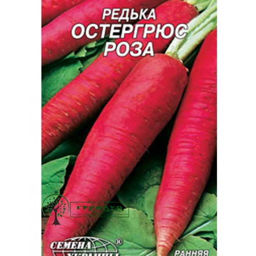 """СЕМЕНА РЕДЬКА """"ОСТЕРГРЮС РОЗА""""/, 3 Г"""