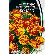 """СЕМЕНА БАРХАТЦЫ ОТКЛОНЕННЫЕ """"БОЛЕРО"""", 0,5 Г"""
