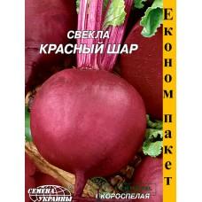"""СЕМЕНА ЭКОНОМ ПАК - СВЕКЛА """"КРАСНЫЙ ШАР"""", 20 Г"""