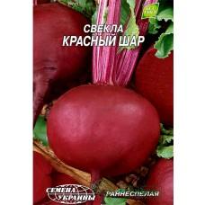 "СЕМЕНА СВЕКЛА ""КРАСНЫЙ ШАР"", 3 Г"