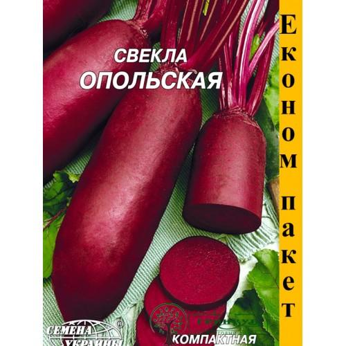 """Купить СЕМЕНА ЭКОНОМ ПАК - СВЕКЛА """"ОПОЛЬСКАЯ"""", 20 Г"""