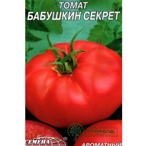 """СЕМЕНА ТОМАТ """"БАБУШКИН СЕКРЕТ"""", 0,1 Г"""