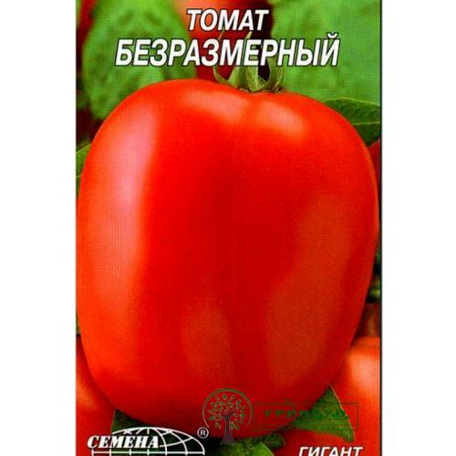 """Купить СЕМЕНА ТОМАТ """"БЕЗРАЗМЕРНЫЙ"""", 0,1 Г"""
