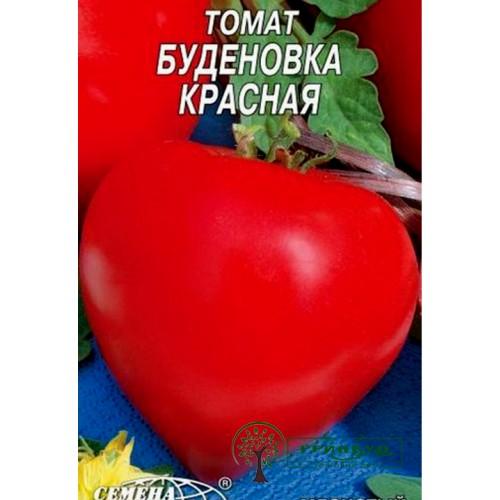 """Купить СЕМЕНА ТОМАТ """"БУДЕНОВКА КРАСНАЯ"""", 0,1 Г"""