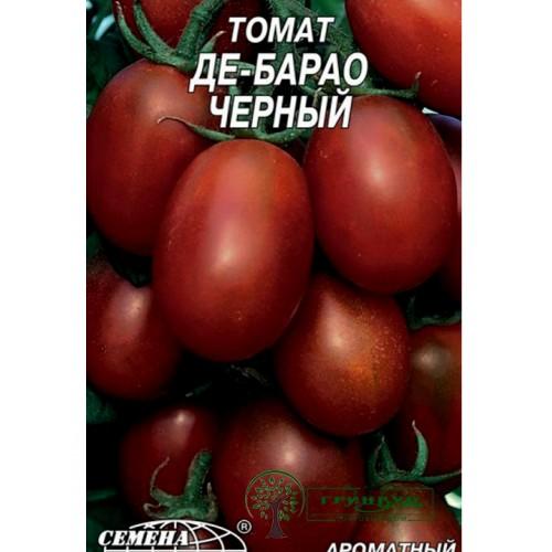 """СЕМЕНА ТОМАТ """"ДЕ-БАРАО ЧЕРНЫЙ"""", 0,2 Г"""