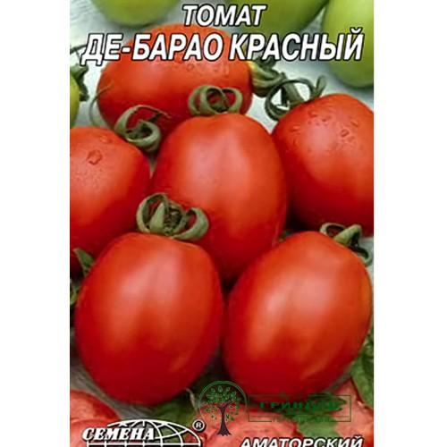 """Купить СЕМЕНА ТОМАТ """"ДЕ-БАРАО КРАСНЫЙ"""", 0,2 Г"""