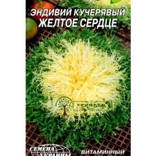 """СЕМЕНА ЭНДИВИЙ КУЧЕРЯВЫЙ """"ЖЕЛТОЕ СЕРДЦЕ"""", 0,5 Г"""