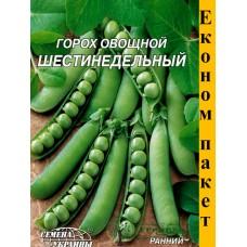 """СЕМЕНА ЭКОНОМ ПАК - ГОРОХ ОВОЩНОЙ """"ШЕСТИНЕДЕЛЬНЫЙ"""", 20 Г"""